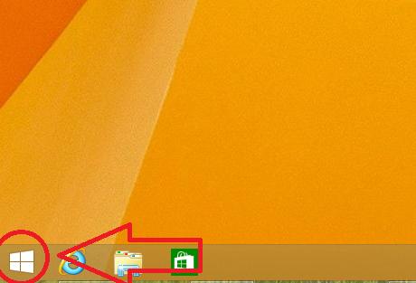 windows8step1
